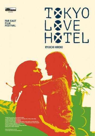 Tokyo Love Hotel 2